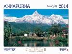 medium-calendar-annapurna