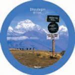 24-dhaulagiri-poon-hill