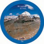 81-kailsh