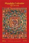 mandala-calendar_1