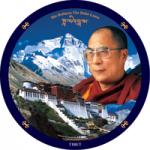 mpr-033-dalai-lama-mix