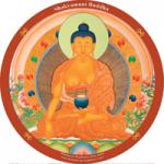 mpr-111-shakyamuni-buddha