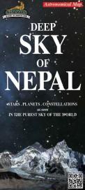 Sky-Map-of-Nepal - 979-99933-23-38-8