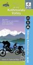 biking Kathmandu valley