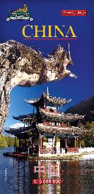 China-Front