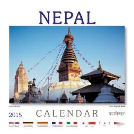 MCS Nepal