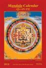 Mandala Calendar