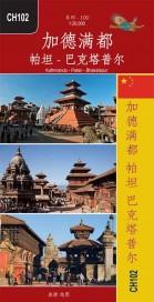 978-99375-77-22-9_CHKPB_Kathmandu_Patan_Bhaktapur_City