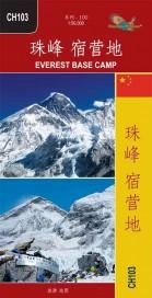 978-99375-77-25-0_CHEBC_Everest_Base_Camp