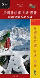 978-99375-77-26-7_CHABC_Annapurna_base_Camp