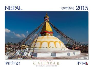 Bouddha calendar
