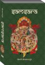978-9937-577-30-4 Samsara