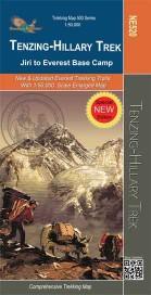 tenzing hillary trek 9789937577380