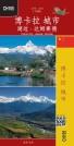 chinese pokhara 978-9937-577-24-3