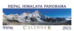 panorama calendar 1